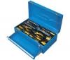 COGEX Kovová skrínka s šuplíkem 58 kusu (21756)