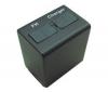 EFORCE Baterie kompatibilní FH50