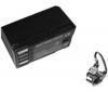 EFORCE Baterie kompatibilní JF808