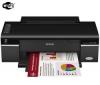 EPSON Tiskárna Stylus Office B40W WiFi + Papír ramette Goodway - 80 g/m2 - A4 - 500 listu