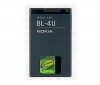 NOKIA Baterie Lithium BL-4U