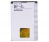 NOKIA Baterie lithium-ion BP-4L