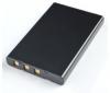 TOSHIBA Baterie lithium PX1685