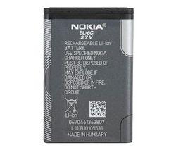 NOKIA Baterie lithium-ion BL-6C
